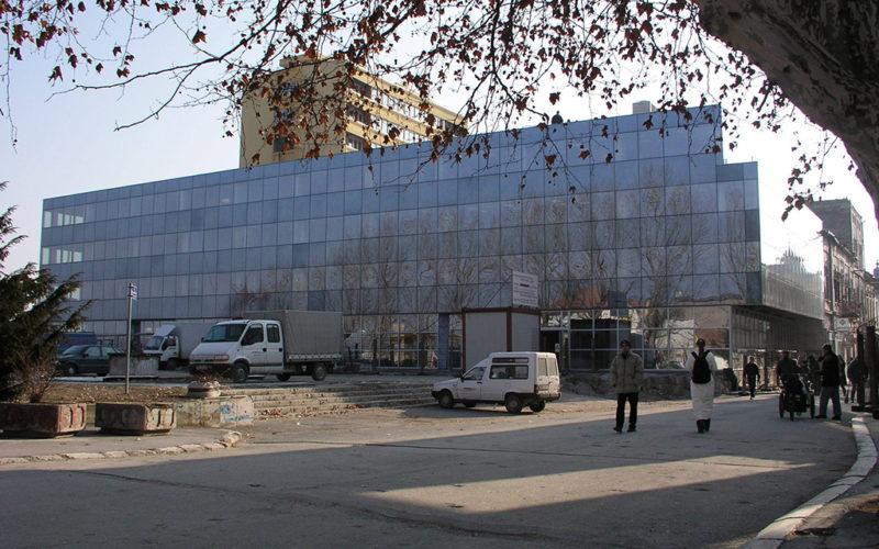 titleZgrada gradskog poglavarstva i porezne uprave Vukovar